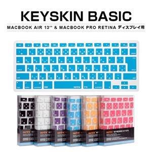 "BEFiNE キースキン MacBook Air 13"" & Macbook Pro Retina用 キーボードカバー ベーシック ホワイト [簡易パッケージ品]"