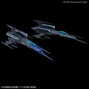 宇宙戦艦ヤマト2202 メカコレクション 零式52型改 自律無人戦闘機 ブラックバード 2機セット プラモデル