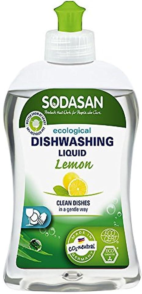 キャッチ不毛救急車ソーダサン SODASAN 食器用洗剤  オーガニック レモン ディッシュウォッシュリキッド 500ml