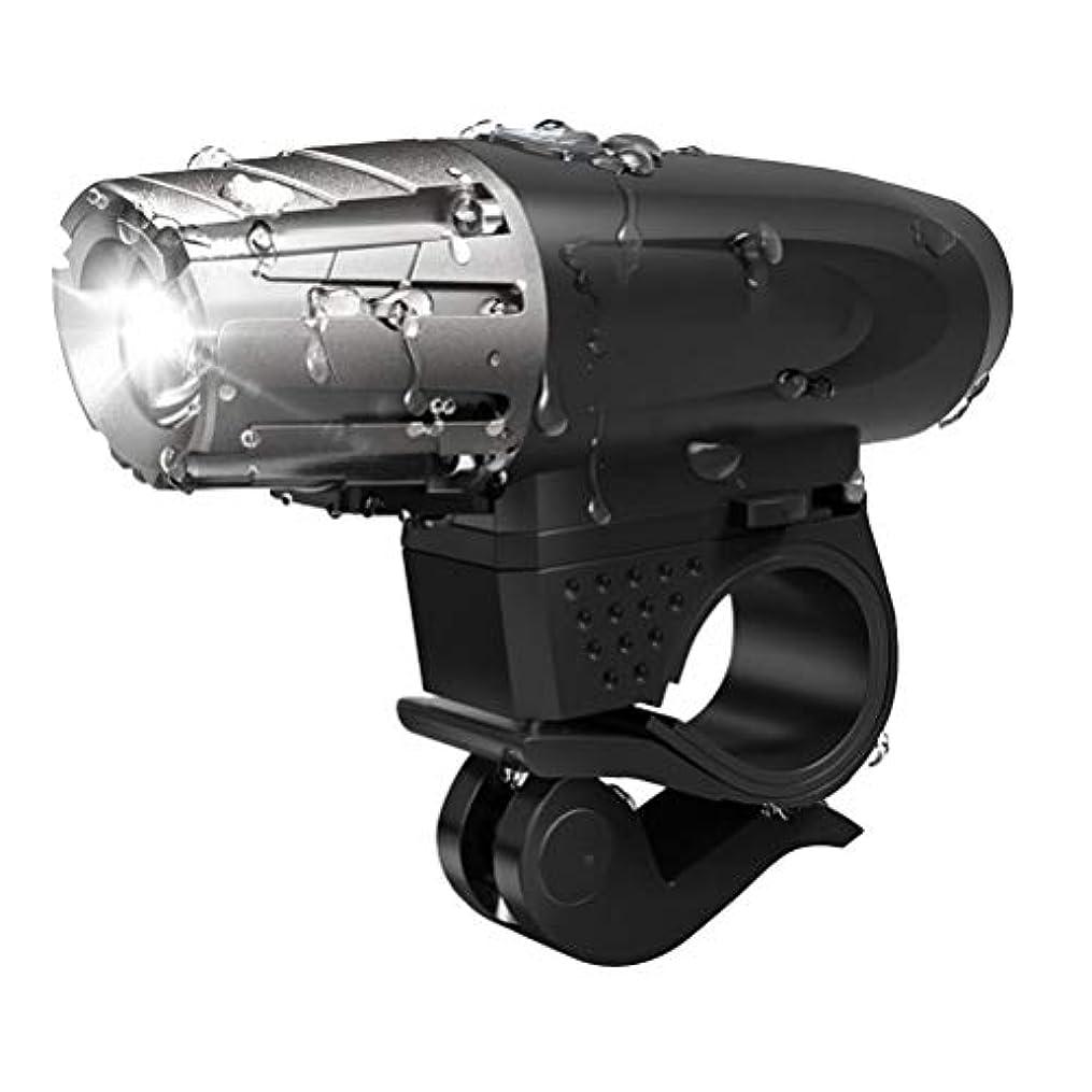 過去先に今日VORCOOL 自転車ライト フロントライト マウンテンバイク ロードバイク USB充電式 防水 安全ライト 自転車ヘッドライト