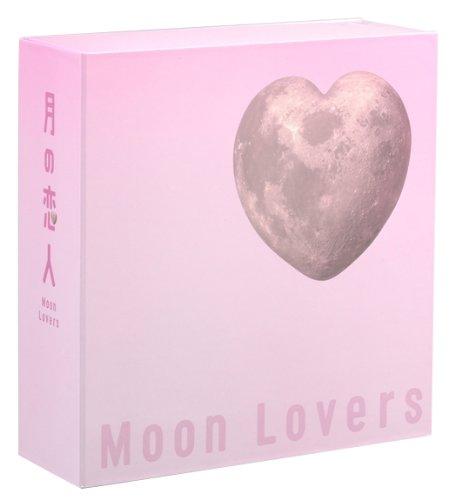月の恋人~Moon Lovers~ 豪華版DVD-BOX (完全初回生産限定版)