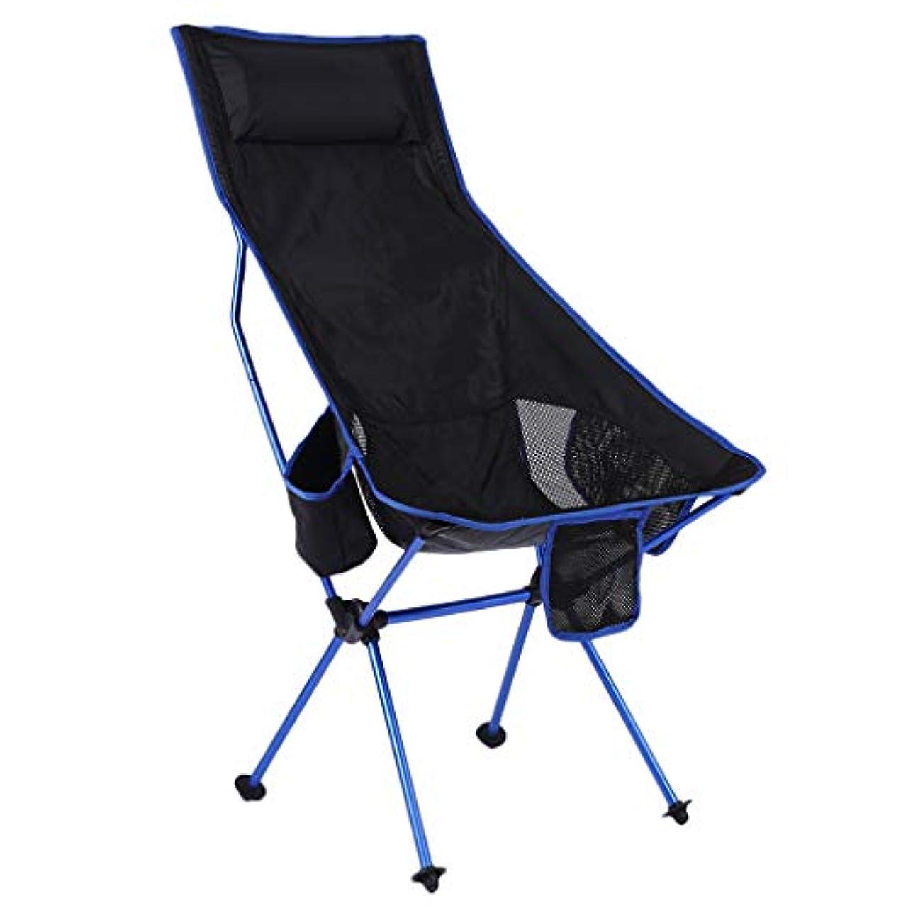 休日に哀れなお手伝いさんFLAMEER 折りたたみチェア ビーチチェア 釣り椅子 滑り止め キャンプ 屋外 収納袋 全3色