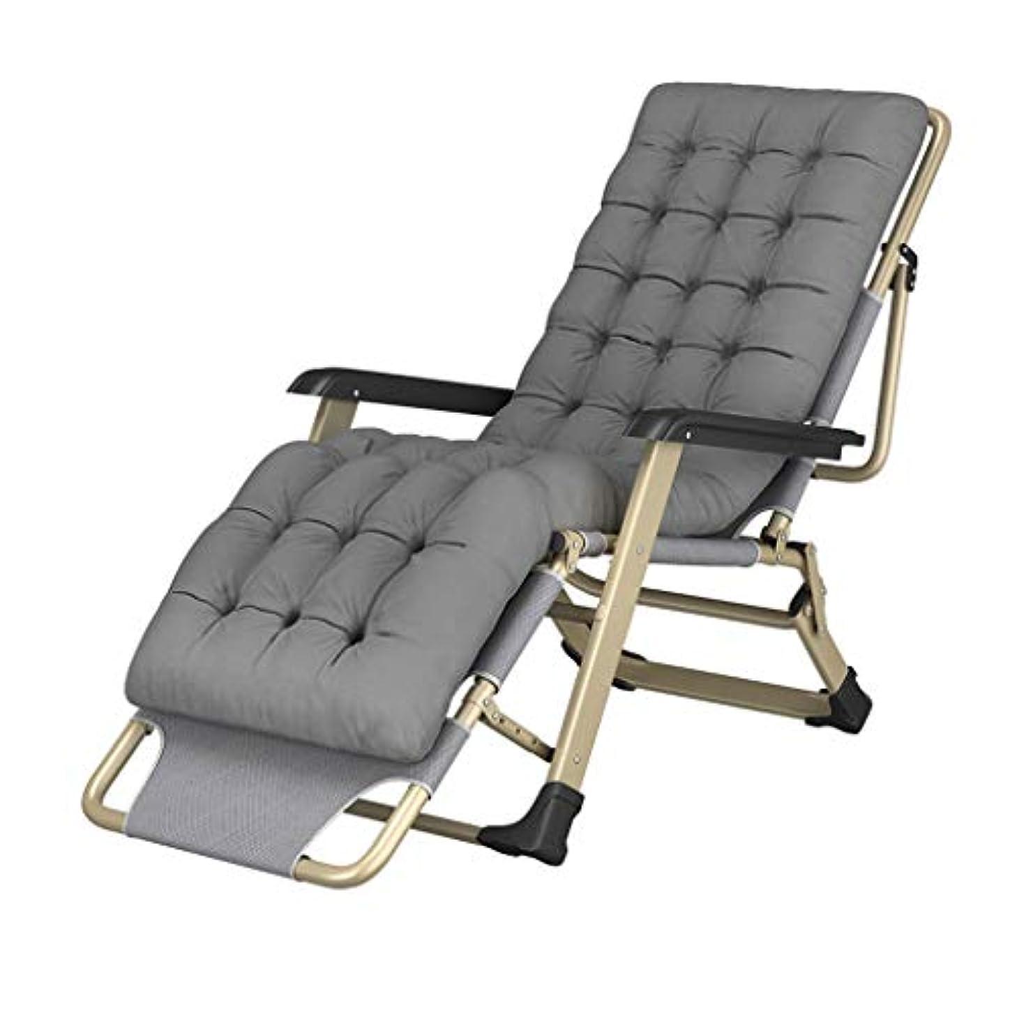 ニンニク割れ目タブレットKTYXDE ラウンジチェア、折り畳み昼食休憩シエスタベッド、家の怠惰な背もたれ、ポータブル多機能ビーチチェア 折りたたみ椅子