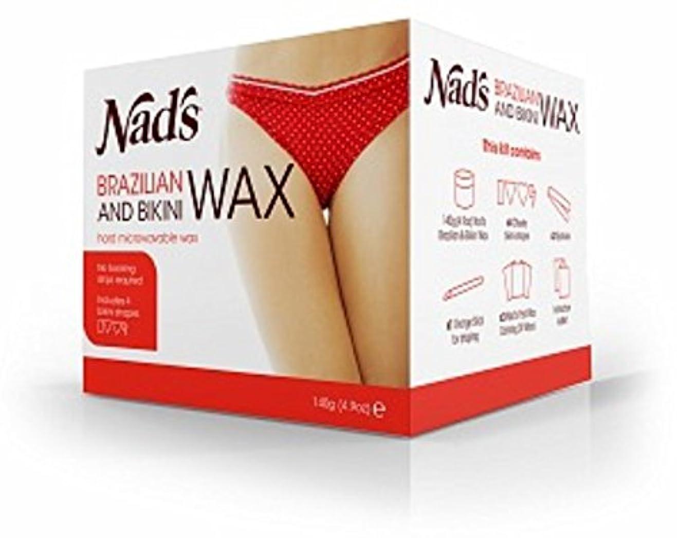 請うプラスチック八百屋NAD'S ブラジリアンビキニ&ワックス4.9オズ(9パック) 9パック