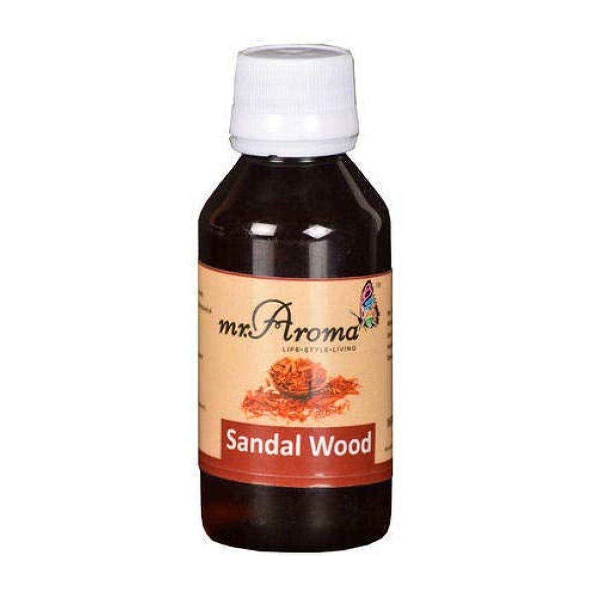 マスク霧着陸Mr. Aroma Sandal Wood Vaporizer/Essential