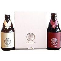 「馨和 KAGUA」ギフトボックス Blanc & Rouge 2本セット 330ml × 2本 クラフトビール