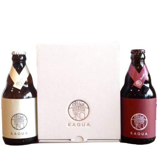 ギフトボックス クラフトビール 「馨和 KAGUA」Blanc & Rouge 2本セット 330ml × 2本