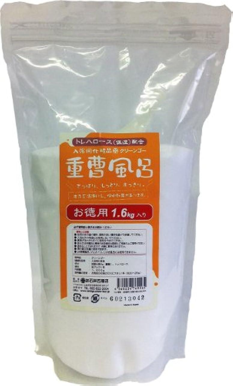 入浴用化粧品 「重曹風呂」 1.6kg入りx6袋セット(カートン入り) スプーン付き トレハロース(保湿)配合