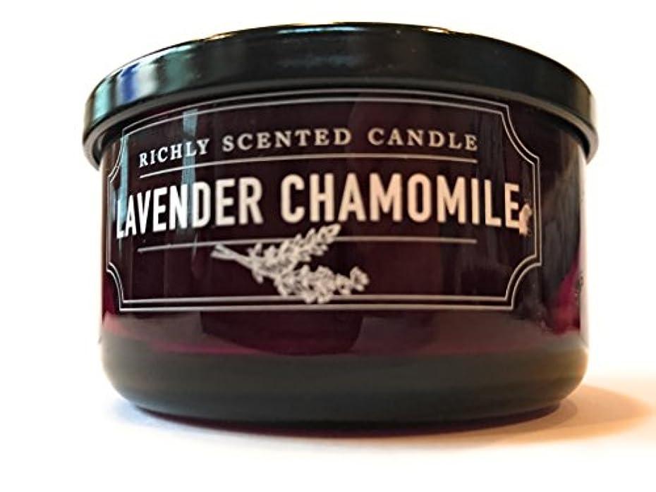 浅い粘り強いひねりDWホームラベンダーカモミールダブルWick豊かな香りCandle 4.6 Oz
