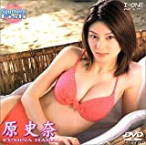 原史奈 : Southern Fish [DVD]