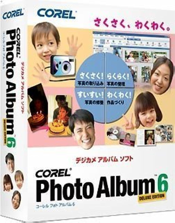 Corel Photo Album 6 デラックス 通常版