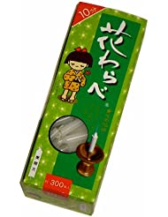 佐藤油脂のローソク 花わらべ 安心の10分 白 約300本