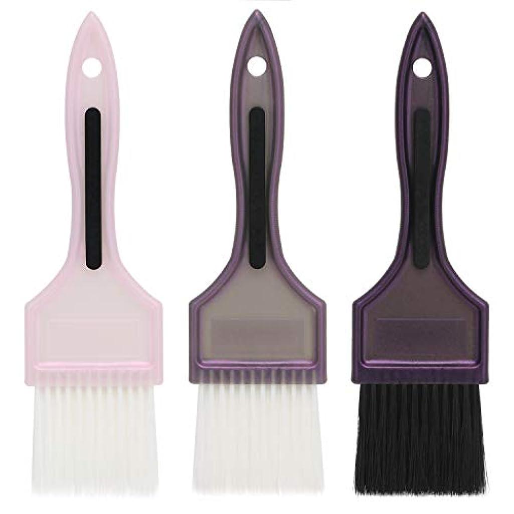 サーフィンサイレント平等Segbeauty 髪染め用 ヘアダイブラシ 3本セット カラーブラシ