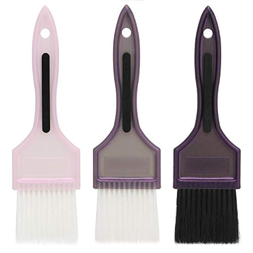 カロリービーム返済Segbeauty 髪染め用 ヘアダイブラシ 3本セット カラーブラシ