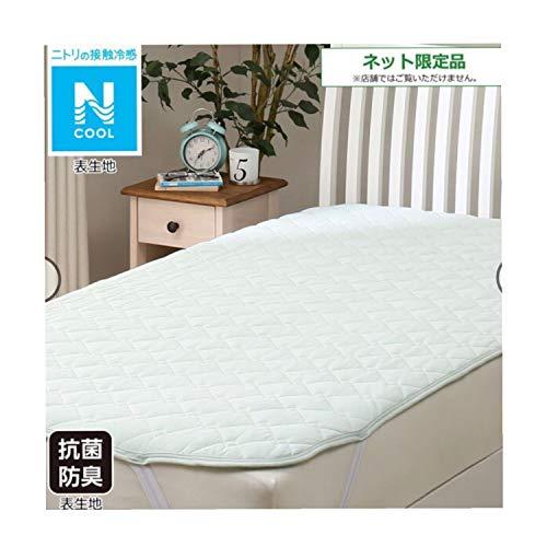ニトリ 【Nクール】 敷きパッド シングルサイズ(100×200)限定カラー グリーン 冷感接触 ひんやり 2019年
