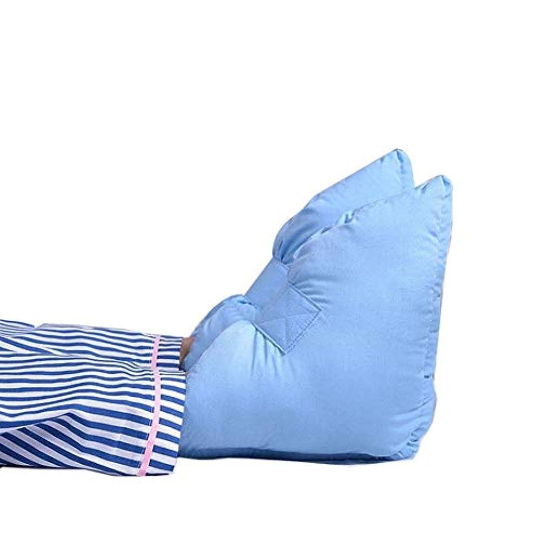 みがきます振る舞うくつろぐ反褥瘡ソフトヒールプロテクター枕、褥瘡予防のためのヒールフロートヒールプロテクター