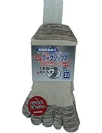 高田商事 ワークソックス スターワークス 5本指 キナリ ミドル丈 25~27cm