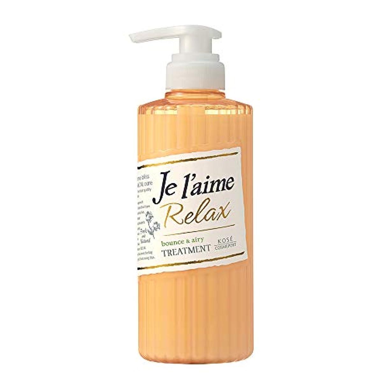 レッスン洗う損なうKOSE コーセー ジュレーム リラックス トリートメント ボタニカル ケア (バウンス & エアリー) やわらかい髪用 ポンプ 500mL