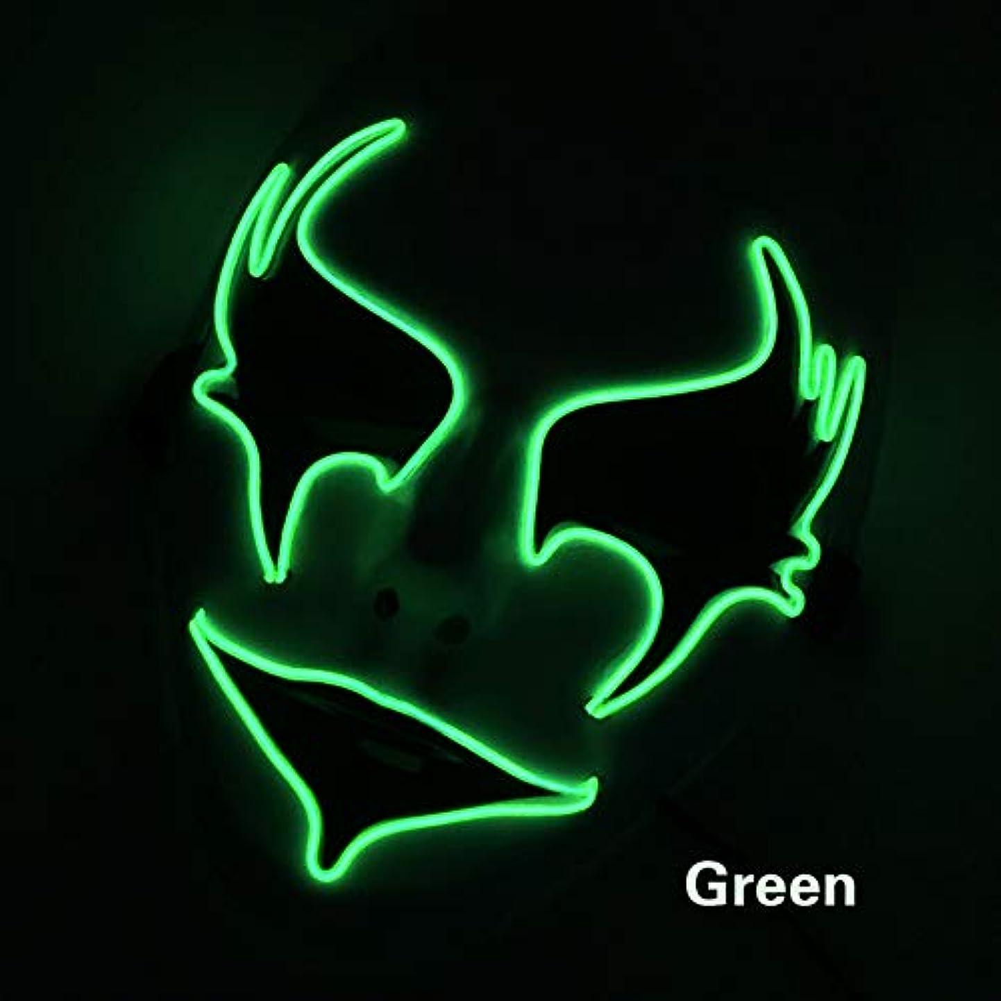 全部家畜離れて手塗り ウォーターヒヤシンス イルミネーション LED ハロウィン マスク 2個 EL ワイヤー コスプレ フェスティバル 化粧 パーティー マスク (18×18Cm) MAG.AL