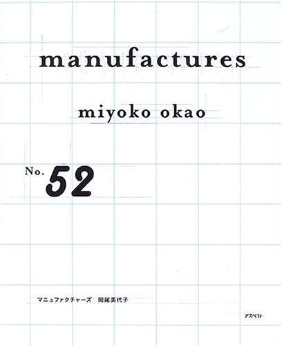 manufacturesの詳細を見る