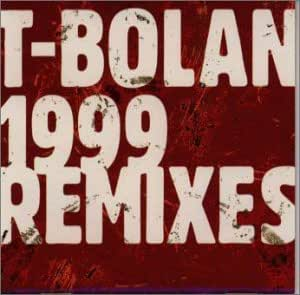 1999 REMIXES