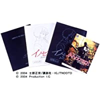 イノセンス リミテッドエディション VOLUME 2 STAFF BOX