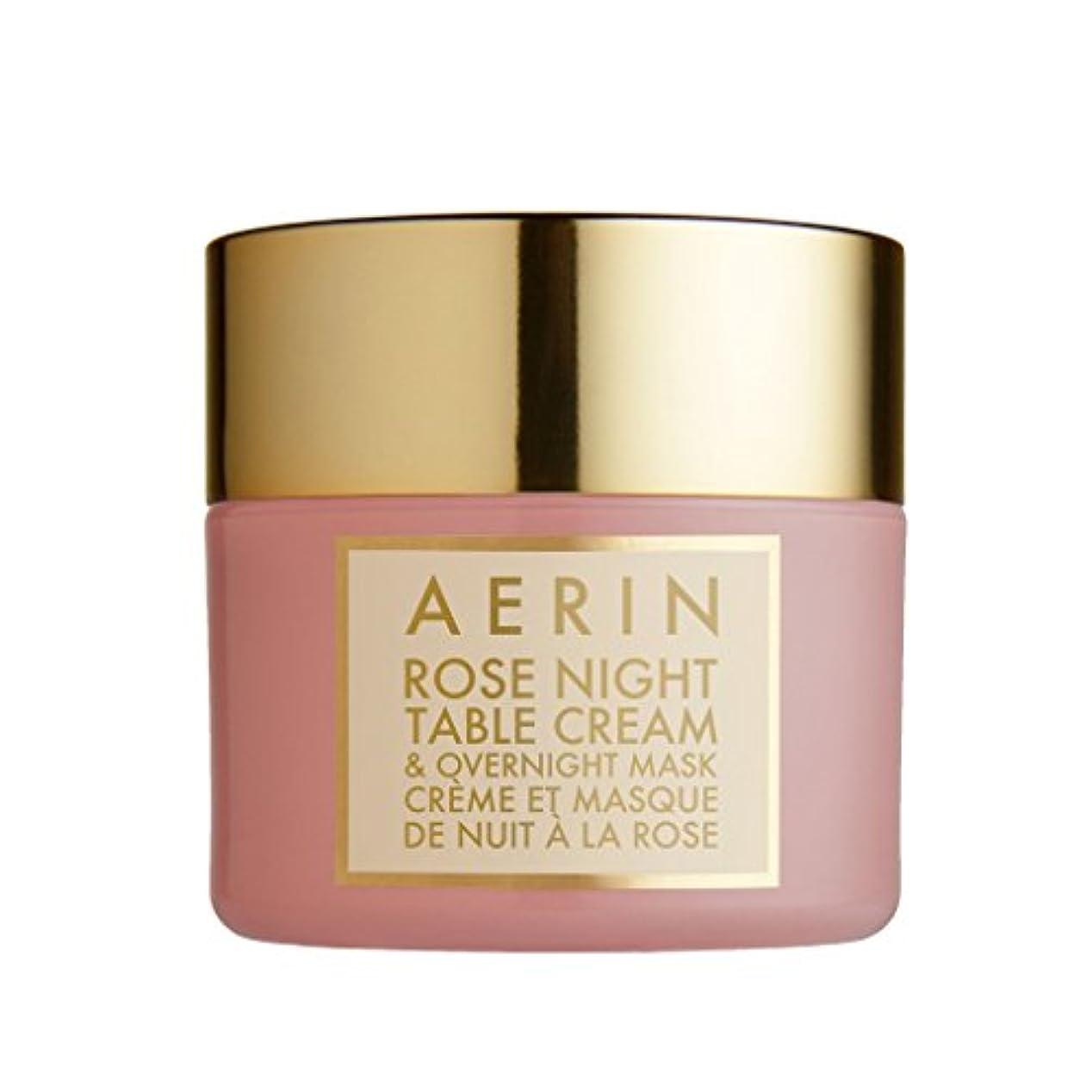 分析的名前把握AERIN Rose Night Table Cream & Overnight Mask (アエリン ローズ ナイト テーブル クリーム & オーバーナイト マスク) 1.7 oz (50ml) by Estee Lauder...