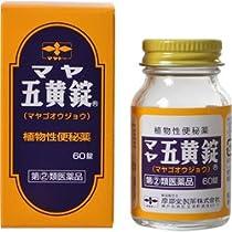 【指定第2類医薬品】マヤ五黄錠 60錠 ×2