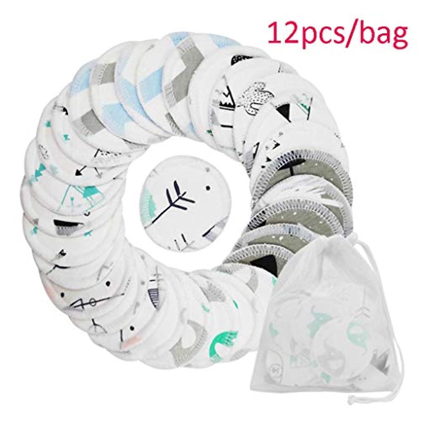 データ下にポスト印象派クレンジングシート 再利用可能な洗濯布パッド3層洗える綿ソフトメイクアップリムーバー布用女性の女の子化粧道具 (Color : White, サイズ : A(12pcs/bag))