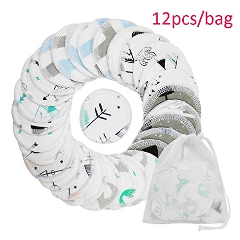 受益者愛火クレンジングシート 再利用可能な洗濯布パッド3層洗える綿ソフトメイクアップリムーバー布用女性の女の子化粧道具 (Color : White, サイズ : A(12pcs/bag))