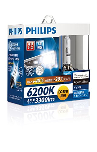 PHILIPS(フィリップス)  ヘッドライト HID バルブ D2S/D2R共用 6200K 3300lm 85V 35W エクストリームアルティノン X-treme Ultinon 純正交換用 車検対応 3年保証 85222XGX2
