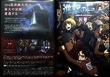 進撃の巨人  困難  【DVD】