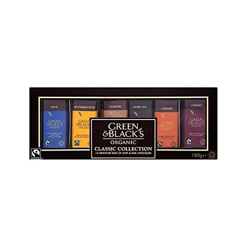 賞賛するふつう駅古典的なコレクション12×15グラム (Green & Black's) (x 4) - Green & Black's Classic Collection 12 x 15g (Pack of 4)