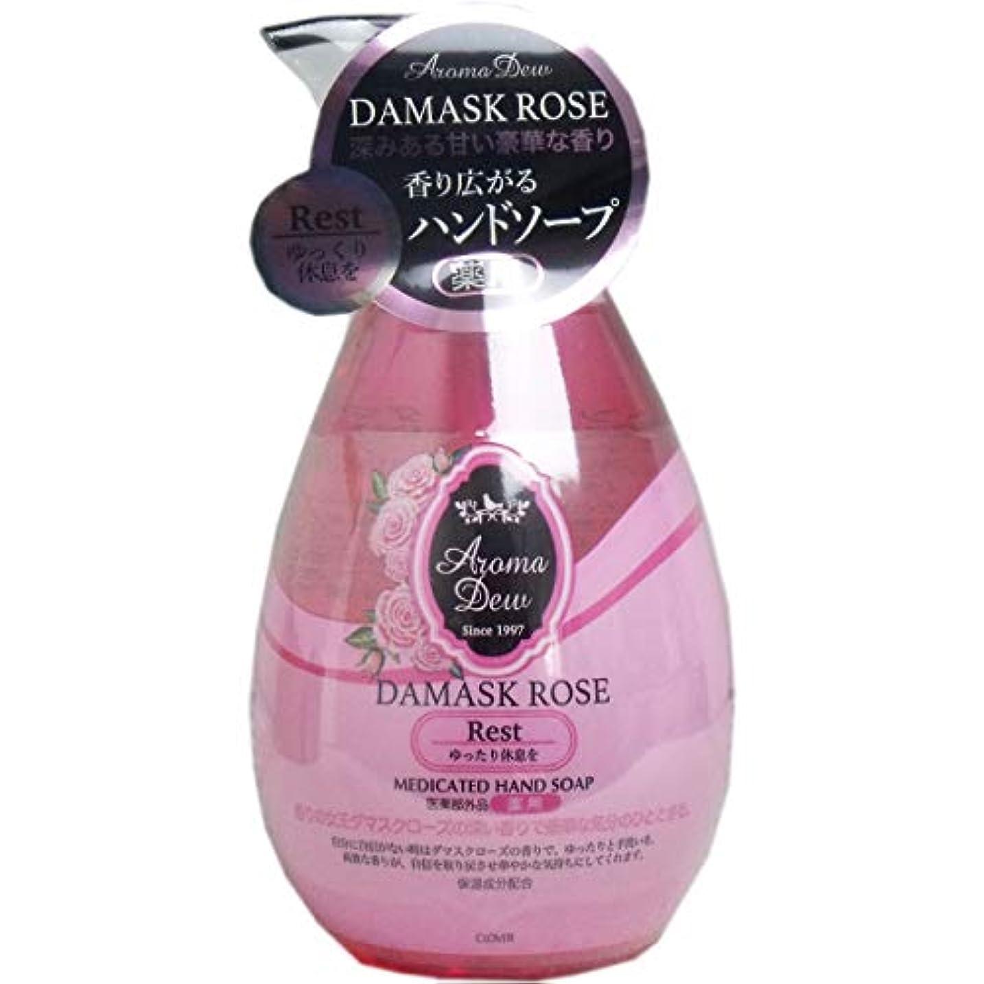 化粧安全性用心深い薬用アロマデュウ ハンドソープ ダマスクローズの香り 260mL×2個セット