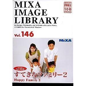 MIXA IMAGE LIBRARY Vol.146 すてきなファミリー2