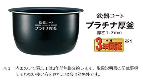 象印 圧力IH炊飯器 1升 鉄器コートプラチナ厚釜 シャンパンゴールド NP-BE18-NZ
