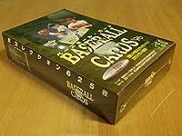 ベースボールカード ´96 イチロー 日本シリーズ