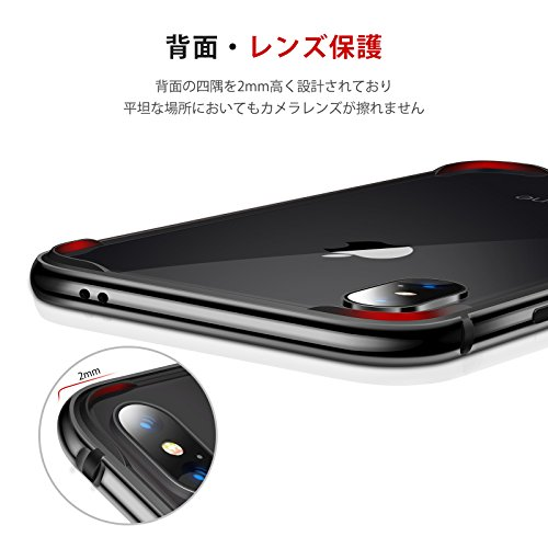 『TORRAS iPhone Xs ケース/iPhoneX ケース iPhoneXs/X アルミバンパー【アルミ シリコン二重保護】ストラップホール付き 着脱簡単 電波影響無し レンズ保護 一体感 アイフォンX/アイフォンXs 用 耐衝撃カバー(ジェットブラック)』の2枚目の画像