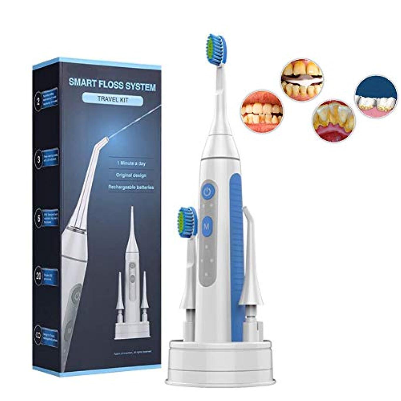 嵐返済激怒超音波電動歯サーファー、2 in 1口腔ケア歯磨き粉機器ホームポータブルウォーターフロス歯のクリーニング機3モード大人と子供に適して,Blue
