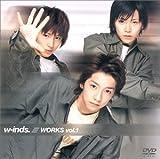 WORKS vol.1 [DVD]