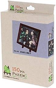 エンスカイ 150ピース まめパズル ジグソーパズル 鬼滅の刃 炭治郎と禰豆子(7.6×10.2cm)