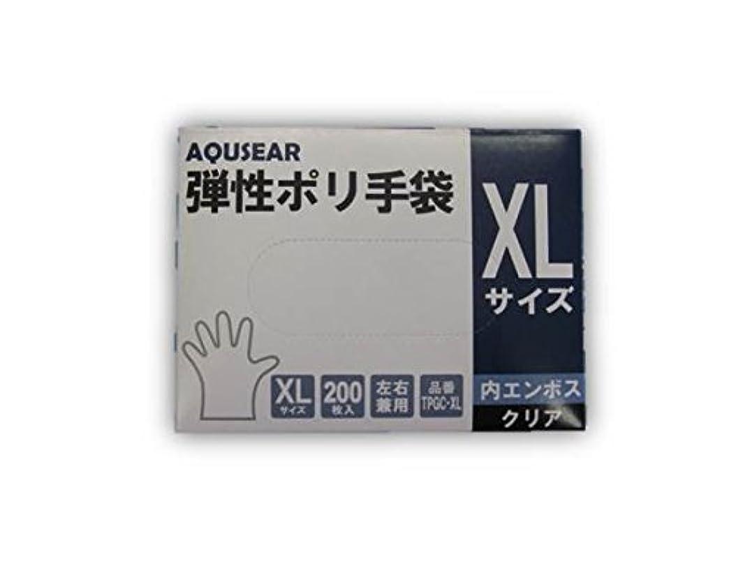 AQUSEAR 弾性ポリ手袋 内エンボス クリア XLサイズ TPGC-XL 200枚箱入