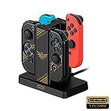 【任天堂ライセンス商品】ゼルダの伝説 Joy-Con充電スタンド+PCハードカバーセット for Nintendo Switch 【Nintendo Switch対応】