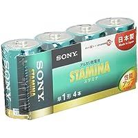 ソニー SONY アルカリ乾電池 スタミナ 単1形 4本パック LR20SG-4PD