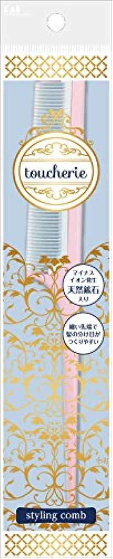 靄軽食置き場toucherie(トゥシェリ) セットコーム KQ2353