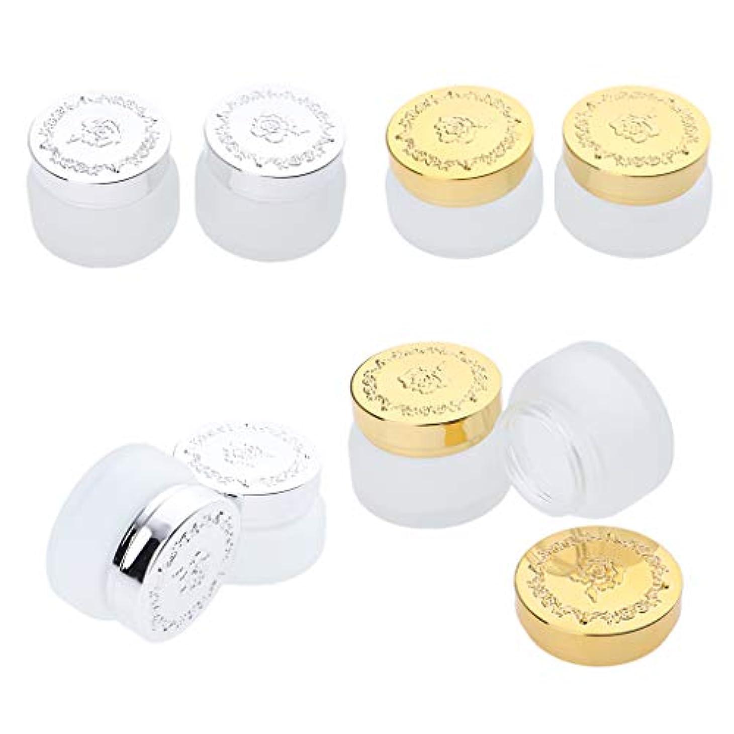家庭教師ショッピングセンター金属DYNWAVE ハンドクリーム 容器 乳白色 ハンド クリーム アロマ ボトル 8個セット