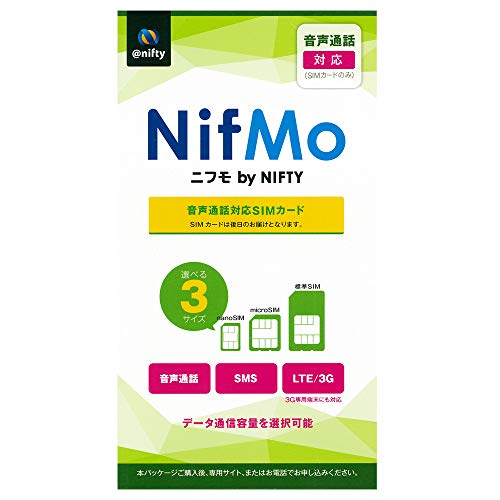 NIFTY NifMo SIMカード/音声通話 ドコモ対応・iPhone/Android対応 NIF-PK/NIFMO-03-02