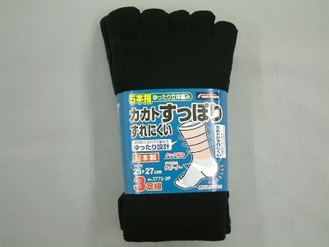 マイクロ降臨防腐剤福徳産業 3772-3P カカトすっぽり5本指 黒 L 3足組