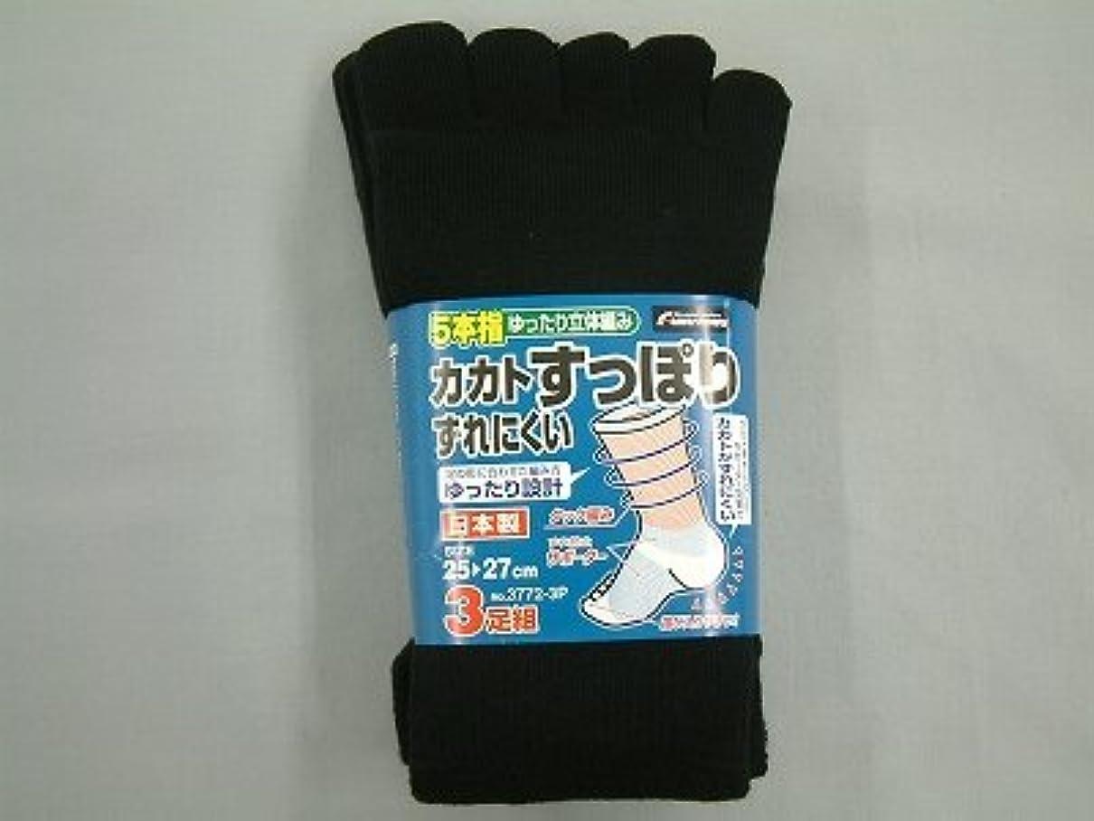 キャプテンメモ子豚福徳産業 3772-3P カカトすっぽり5本指 黒 L 3足組