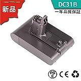 SISGAD Dyson DC31 DC34 DC35 DC44 DC45 バッテリー 対応 22.2V 3000mAh ダイソン 掃除機 互換 Li-ion バッテリー 増量 一年保証 (ネジ式 TypeBのみ)